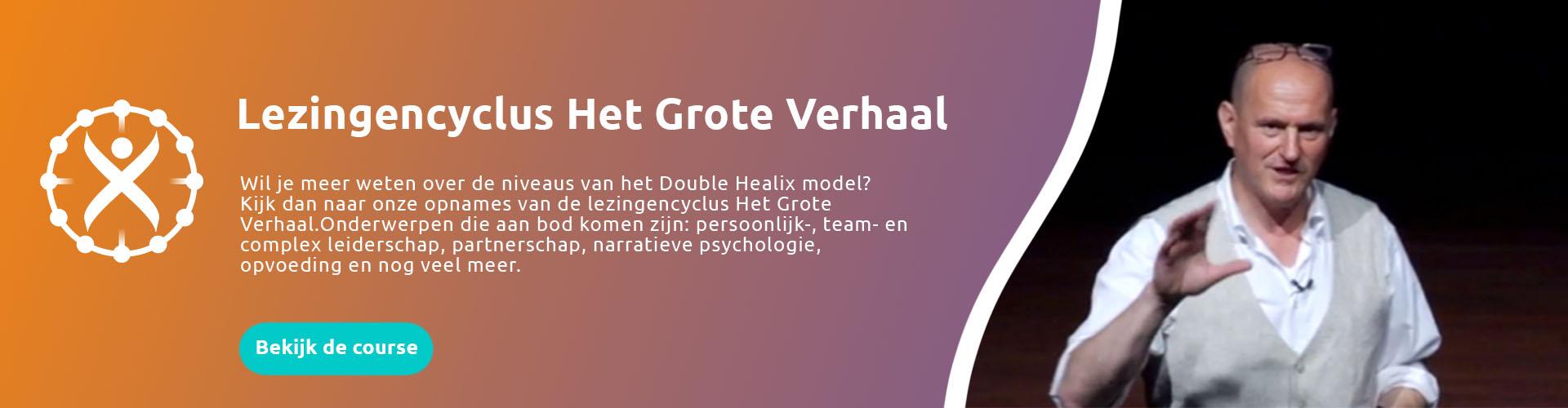 [:nl]Blog Call to Action banner Lezingencyclus het grote verhaal online course banner[:]